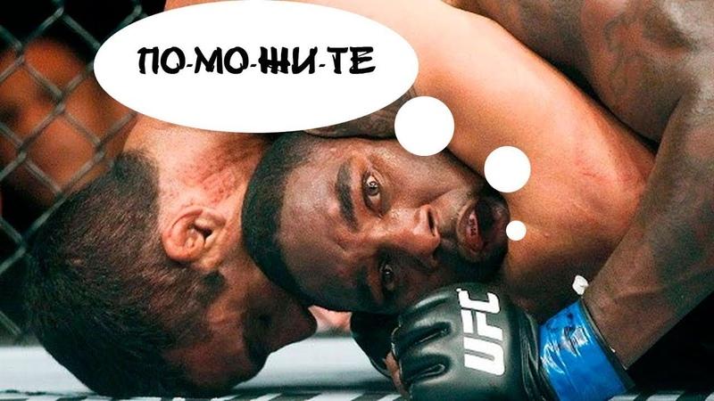 UFC2 Унизил Зайковского Карма 👊