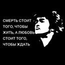 Фотоальбом Евгения Белозерова