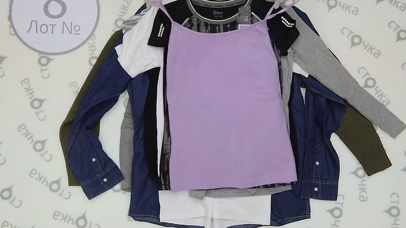 LIDL womens mens summer mix 8,сток одежда оптом