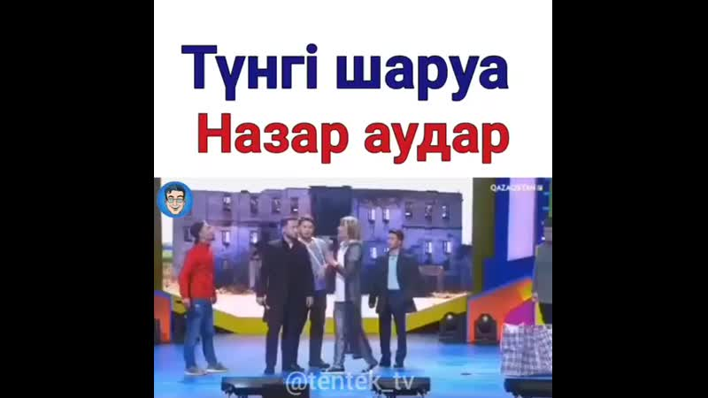 Tentek_tvByryIzslSNU.mp4