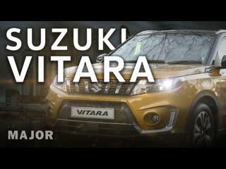 Suzuki vitara  2020 -  живи игрой!? коротко о главном