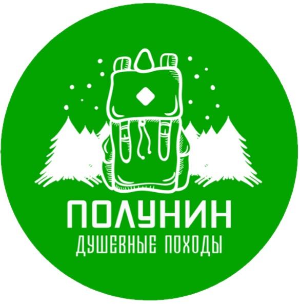 Афиша Екатеринбург 16 января: гора и пещера Сугомак