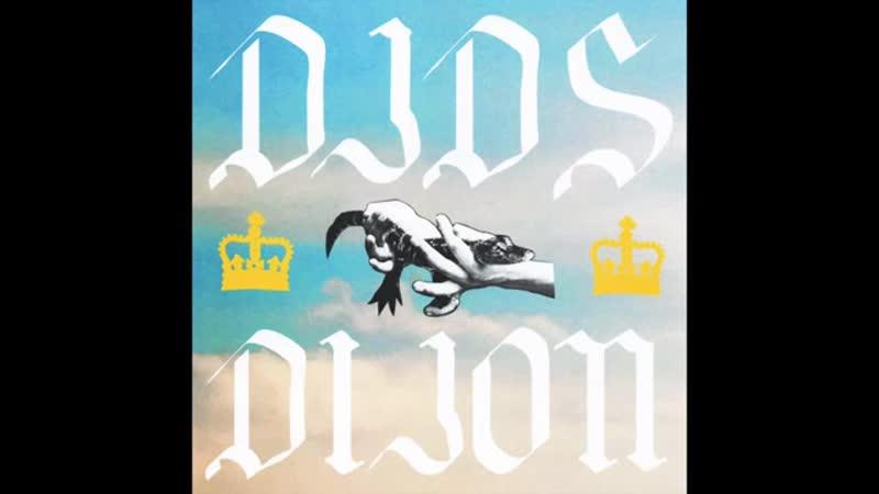 DJDS Dijon - Волшебная петля
