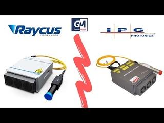 IPG или Raycus? Какой лазерный излучатель выбрать в 2020 году? Сравнительный анализ от GM