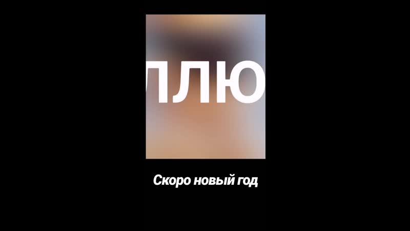 VID_60551120_200545_949.mp4
