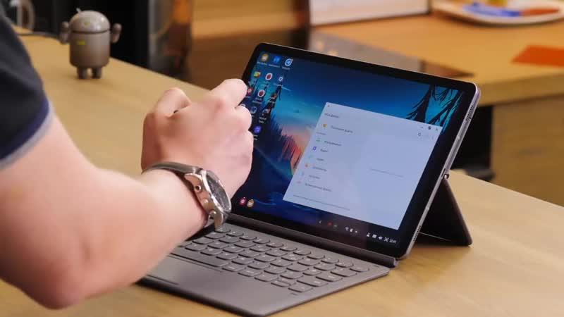 Galaxy Tab S6_ Топ компьютер на ANDROID
