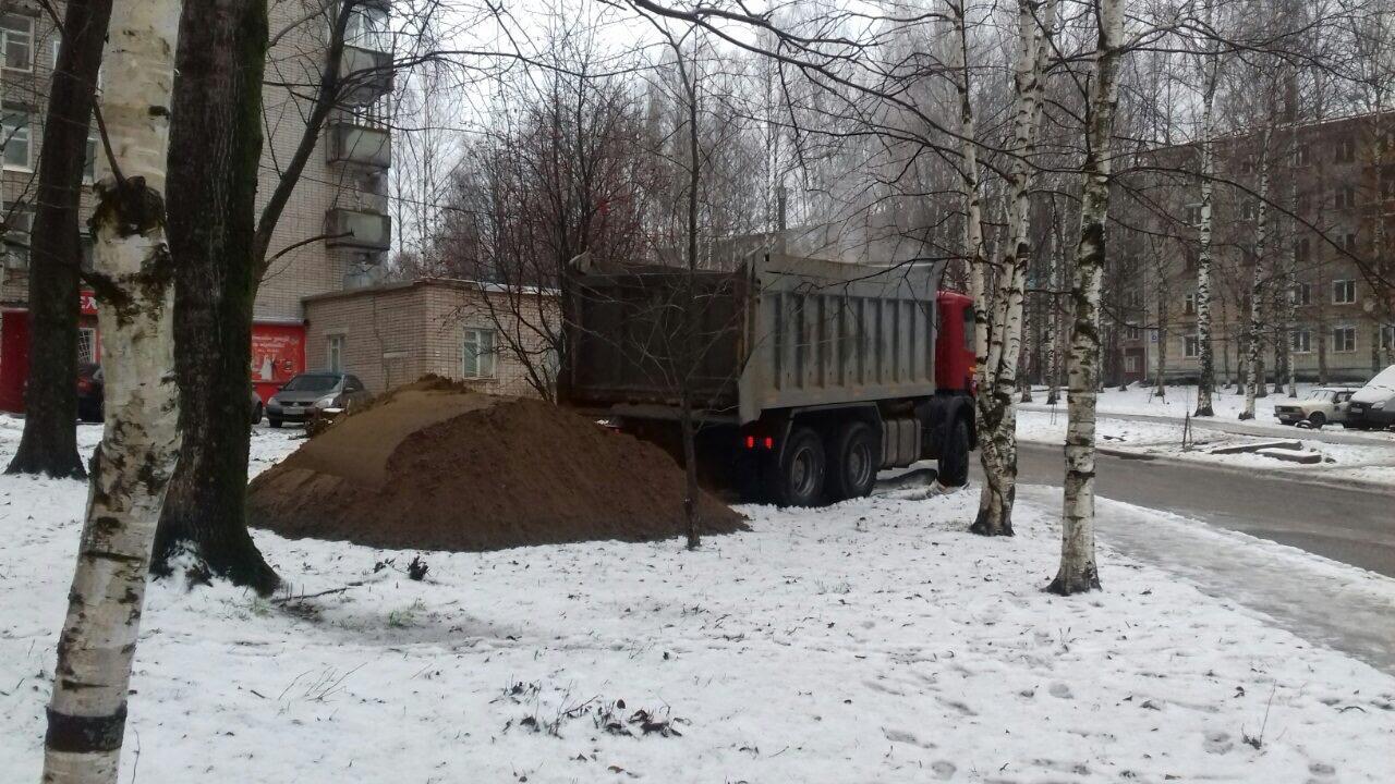 Завоз песка улица Физкультурников дом 4
