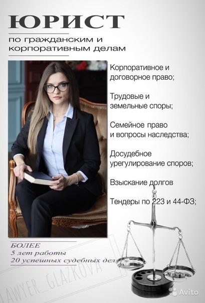 Юрист удаленная работа вакансии киев услуги фрилансера оплата