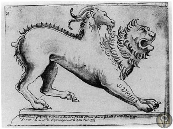 Очень страшные чудища в древнегреческой мифологи Лернейская гидра В греческой мифологии змееподобное чудовище. Оно имело огромное змеиное туловище и девять голов дракона, одна из которых была