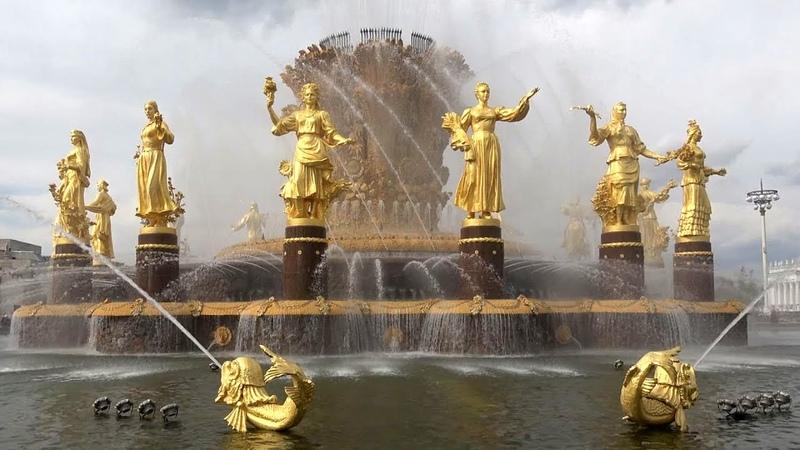 Фонтан Дружба народов Красивые цветы ВДНХ 80 лет Fountain Friendship of peoples Beautiful flowers 喷泉