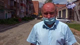 #Таштагол#новости#эфирт Выездной рабочий день главы района.
