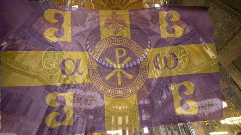 Eastern Roman Empire (Byzantine) Tribute Flag Anthem