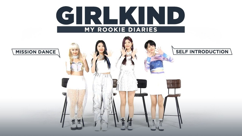 Pops in Seoul ☆MY ROOKIE DIARIES☆ 'GIRLKIND걸카인드' Edition