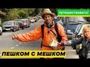 KRISTALL ORION ТВ сюжет СЪЕМКИ НА ТЕЛЕВИДЕНИИ о путешествиях