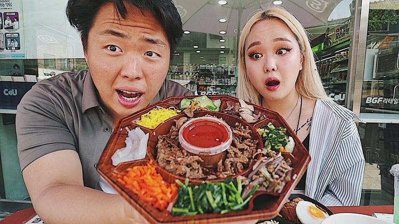 Купили ЭТО в Корейском Магазине Пибимпаб доширак и др Корейская Еда