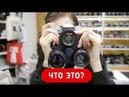 Необычное устройство для фотоаппарата Зенит. Турель.
