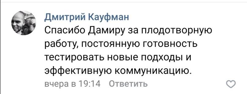 Кейс: Банкротство физ.лиц в Санкт-Петербурге, изображение №13