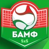 Белорусский мини-футбол | БАМФ