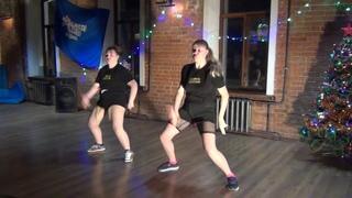 Реггетон  Академия танца и музыки г Саратов