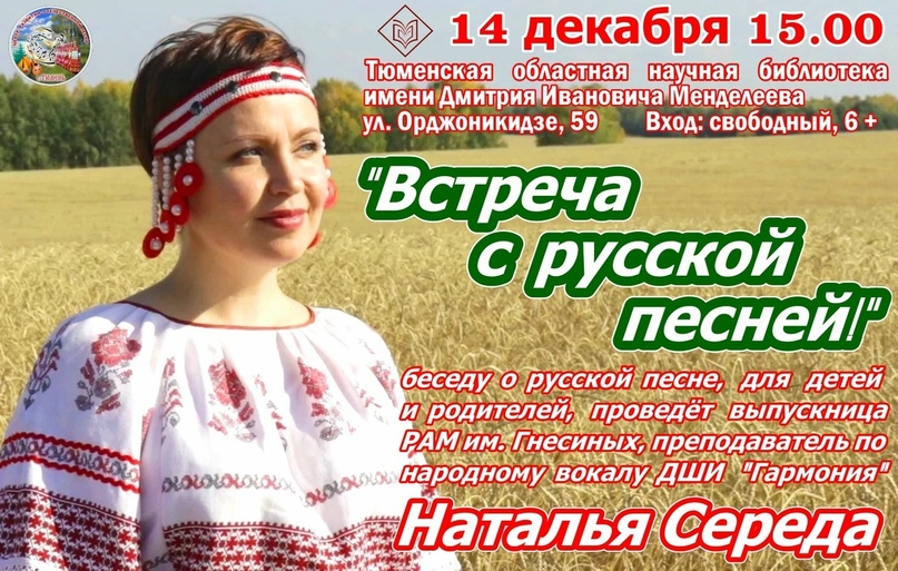 Топ мероприятий на 13 — 15 декабря, изображение №24
