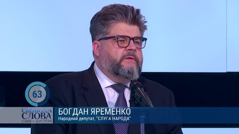 """""""Зеленський робить маленькі кроки, щоб втягнути Путіна в переговори"""" - Яременко"""