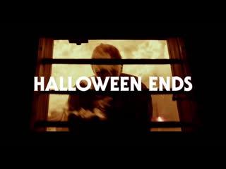 Halloween Kills (2020) / Halloween Ends (2021) - Official Announcement Teaser Trailer  SDCC 2019