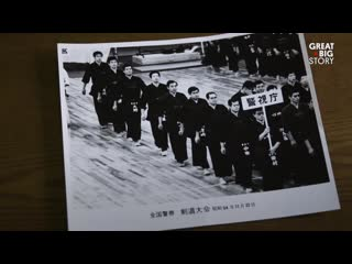 How this ancient martial art helps japanese police fight crime