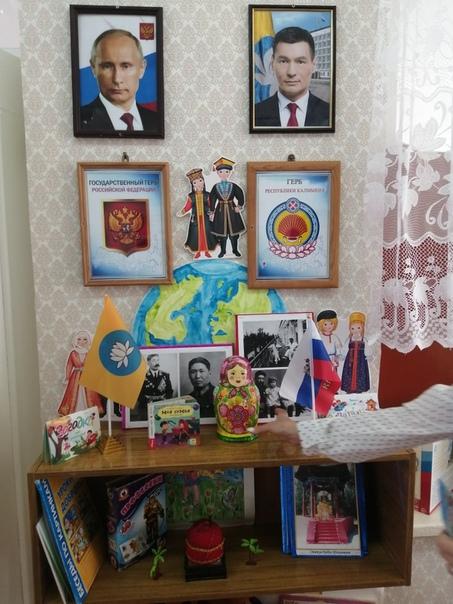 картинка патриотического уголка казахстана огромного многообразия видов