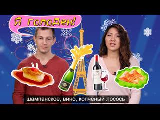 Что дарят и что едят иностранцы в новогодние праздники
