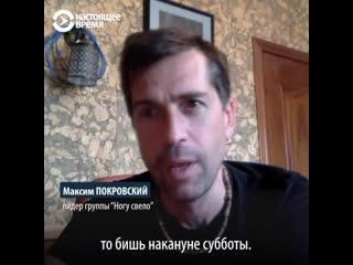 СРОЧНЫЕ НОВОСТИ! Максим Покровский о протестах в Москве