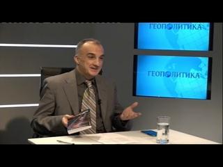 Geopolitika 26 12 2019 gost Slobodan Stojičević