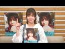 欅坂46 渡邉理佐 1st写真集『無口』発売記念SP!(2019年04月09日21時00分01秒~) keyakizaka46_RISA_WATANABE