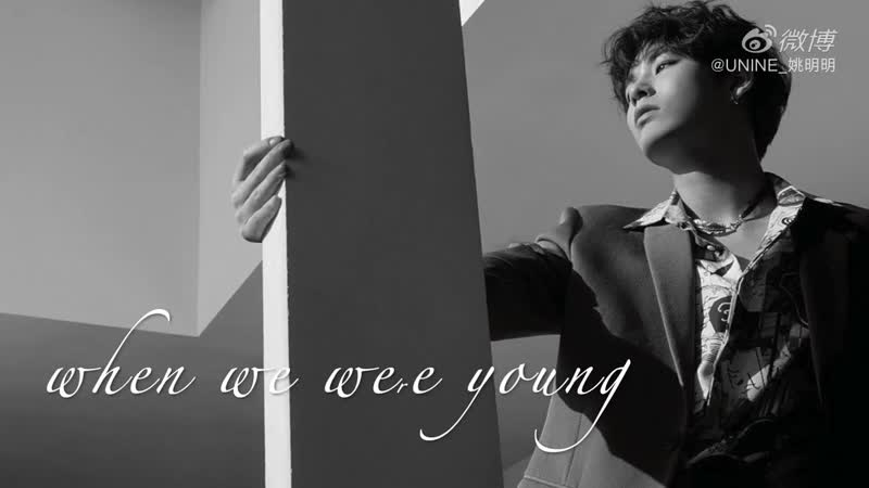 YAO MINGMING of UNINE (姚明明) — When we were young ♬ Original song Adele [27.03.2020]