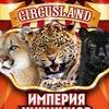Circusland Circus