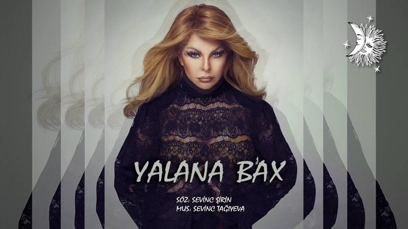 Aygün Kazımova - Yalana bax