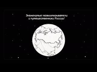 Вежливые русские кому все дороги нипочём? (серия 43)