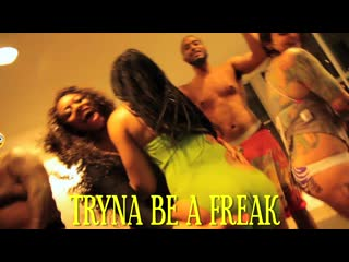 LOUDPACK BOYZ (BiGG Homie and Major) - TRYNA BE A FREAK
