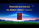 """Ewangelia na dziś   """"Zbawiciel powrócił już na 'Białym obłoku'"""" Słowo Boże (Fragment 2)"""