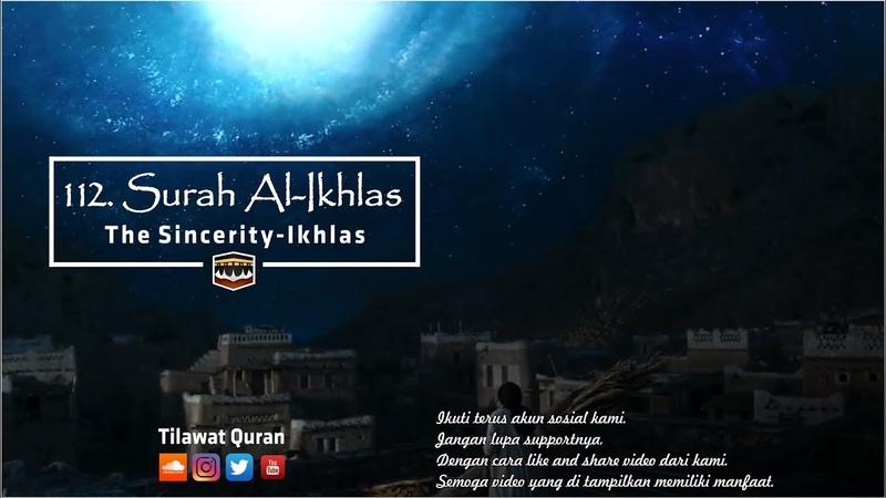 Surah Al-Ikhlas [112] - Al-Qur'an Al-Kareem القران الكريم