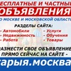 www.Жарыя.Москва