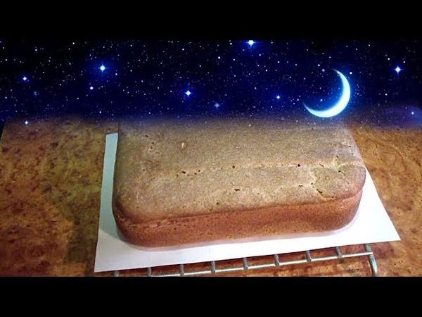 Ночной ржаной хлеб на закваске