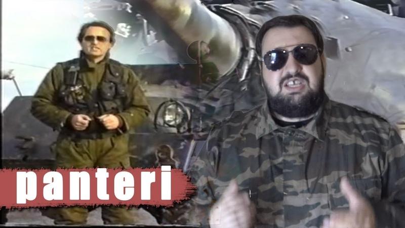 Panteri Mauzer cover Roki Vulovic жирный