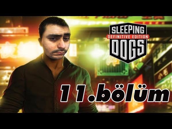 Amca Po ya saldırdılar Onu Koruduk Sleeping Dogs Definitive Editiyon 11 Bölüm Türkçe Oynayış