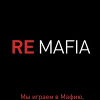 Red Elvis Mafia ™