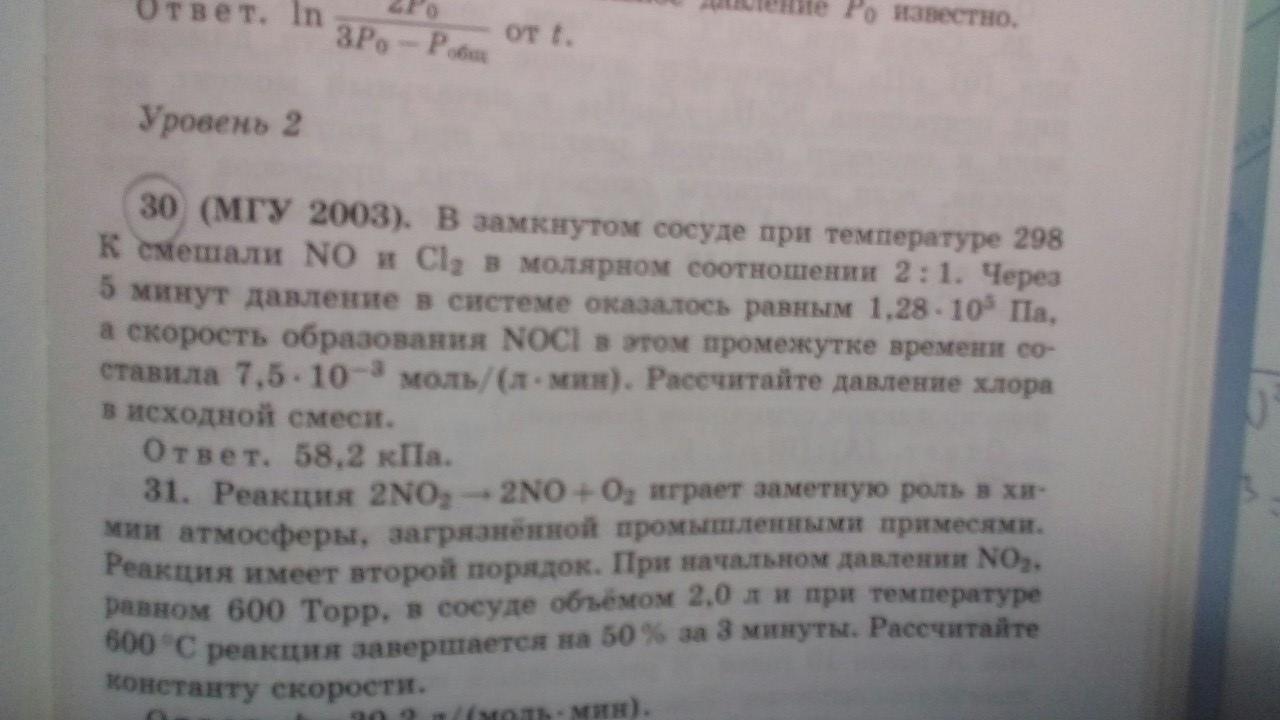 vbzcEBui72s.jpg