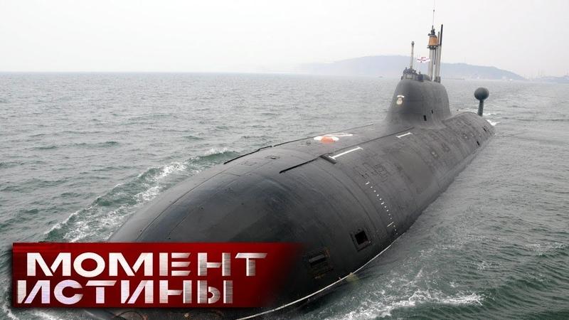 «Очистить землю от завода!»: Как спасали судостроительное предприятие в Комсомольске-на-Амуре?