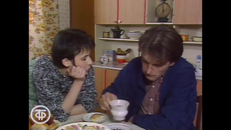 Мелочи жизни. Серия 11. Визитеры (1992).
