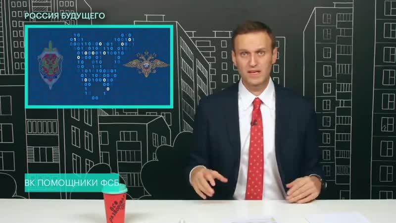 Навальный рубит правду матку о ВЫБОРАХ В РЕГИОНАХ ВЫБОР БЕЗ ВЫБОРА ПОРА ВЫХОДИТЬ