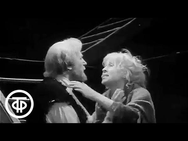 М.Горький. На дне. 2 серия. Театр Современник. Е.Евстигнеев, А.Мягков, Н.Дорошина (1972)