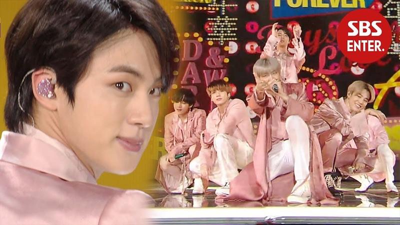 ☆월드 스타☆ 방탄소년단, 심장 터치 무대-작은 것들을 위한 시 (Boy With Luv) @ 2019 SBS 가요45